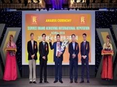 Tập đoàn VBĐQ Kim Tín đón nhận Cúp vàng quốc tế tại Hàn Quốc