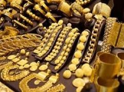 Bản tin thị trường vàng sáng 15.4: Giá vàng giảm nhẹ